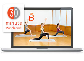 30 minute online barre workout